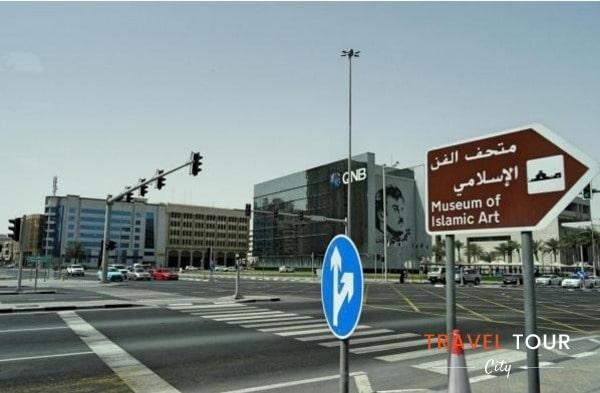 Tour en el museo Islamico de Qatar
