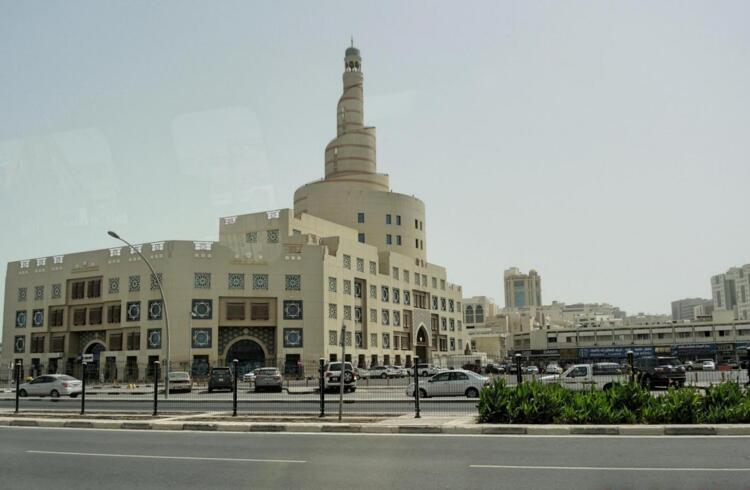 Museos en Doha