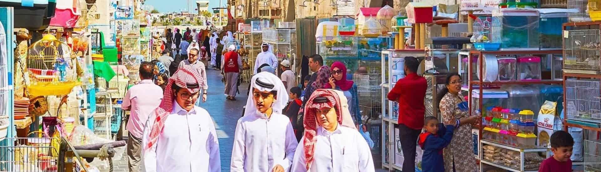 Excursión a Souq Waqif en Doha