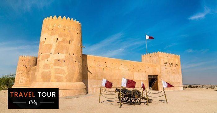 El fuerte Al Qut QATAR