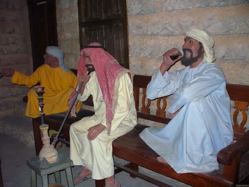 Exposiciones del museo de Dubai