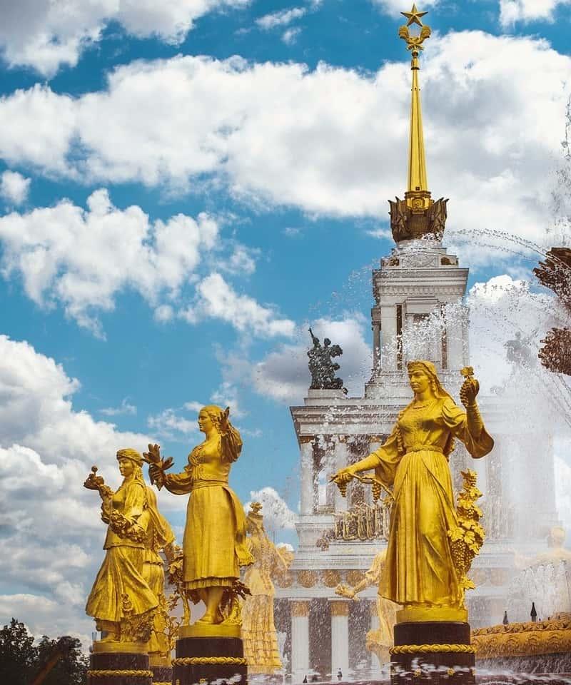 Vdnh Moscú Rusia