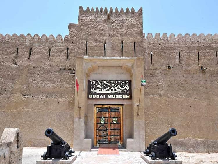 museo nacional de Dubai