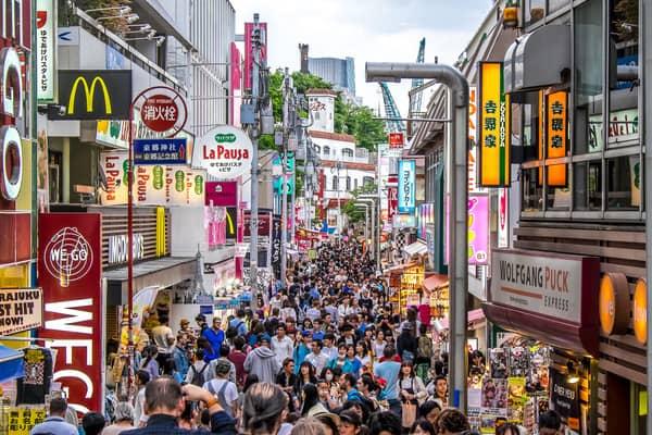Calle AKESHITA DORI DE TOKIO