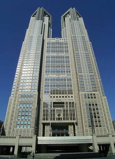 El Edificio del gobierno de Tokio