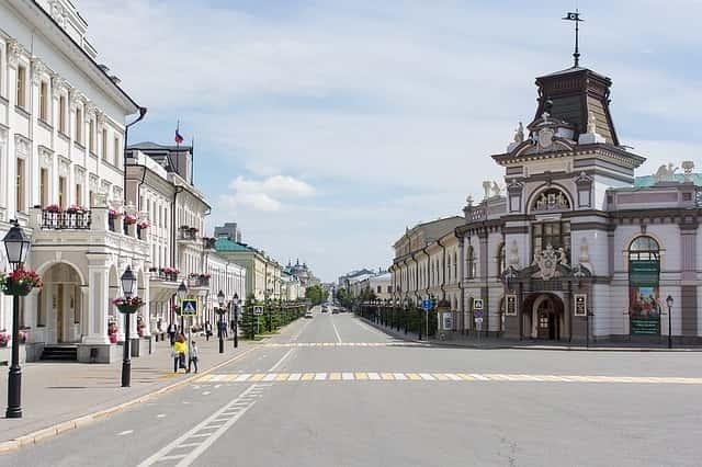 Visitando Kazan