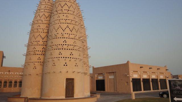 Visita al Centro Cultural Katara