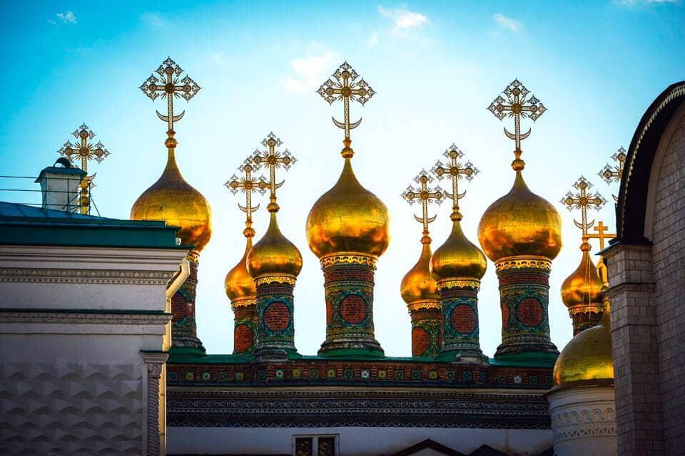 Cúpulas de la Catedral