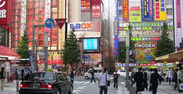Excursión de 4 horas en Tokio