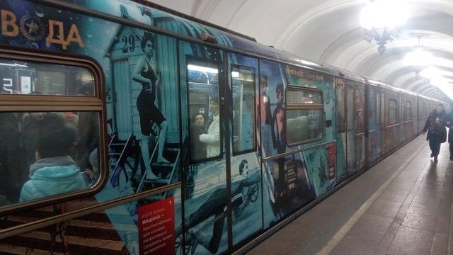 Excursión en el metro de Moscú