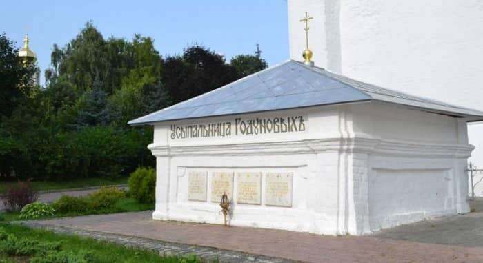 La tumba de la familia Godunov
