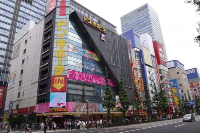 Excursión de 8 horas en Tokio