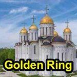 El anillo de oro
