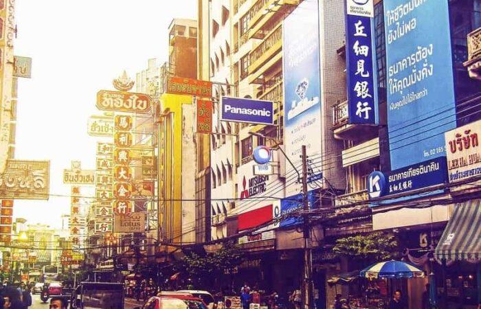 Excursiones en Bangkok