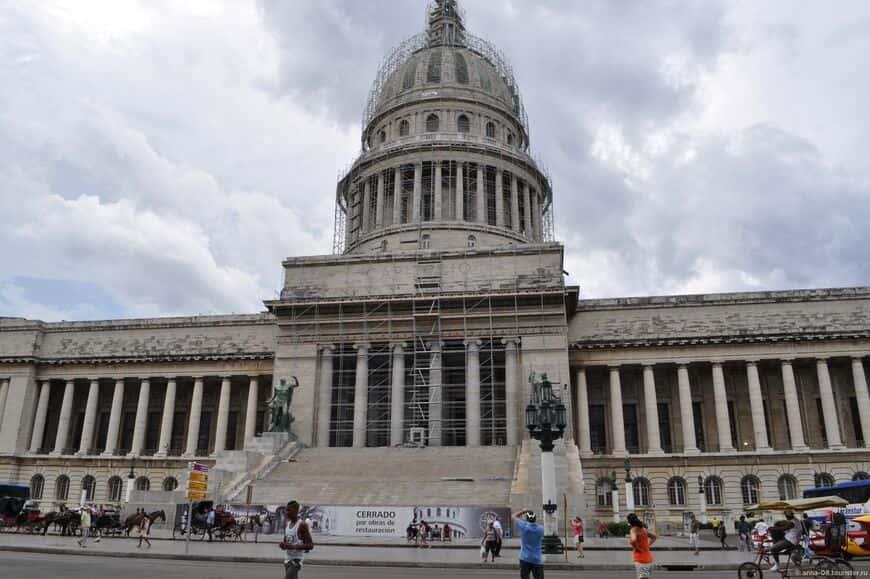 Fachada del capitolio cubano